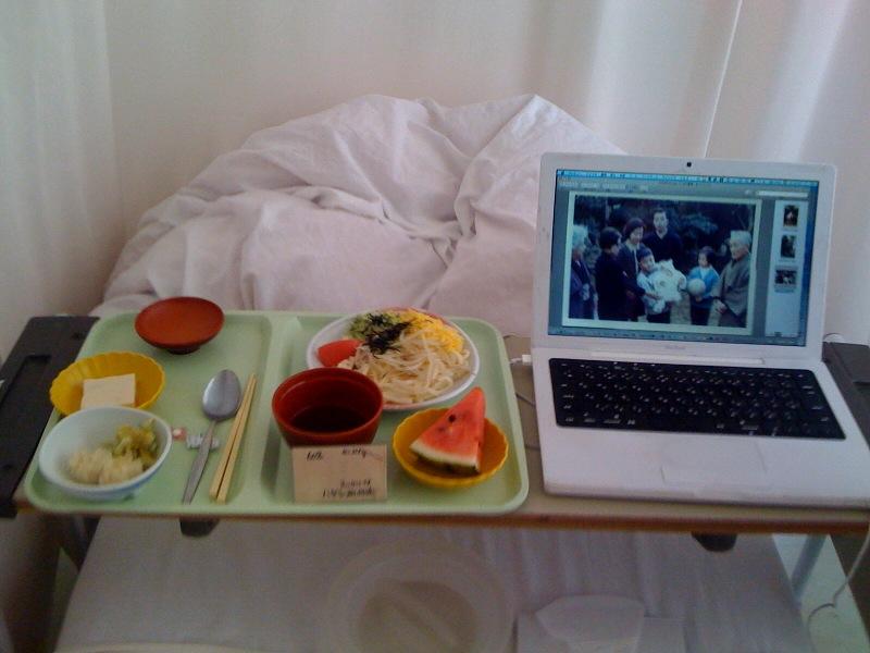 おひる@菊名記念病院病院食